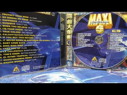MAXI KINGDOM 舞曲大帝國 6- EL RITMO TROPICAL - YouTube
