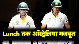 Perth Test के पहले घंटे भारतीय गेंदबाज़ों पर भारी पड़े ऑस्ट्रेलियाई बल्लेबाज़ | IndvsAus