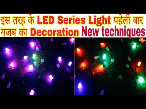 Diwali decorating lights | how to make Led series lights for diwali | new technology | दिवाली लाइट