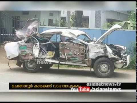 KSRTC bus hits car at Chengannur; 2 dies