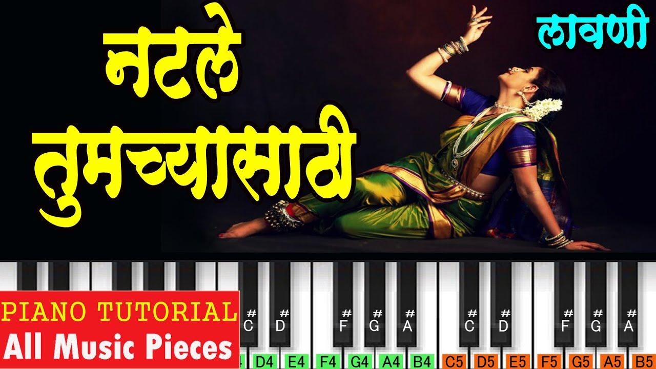 Download Natle Tumachyashathi Piano Tutorial   Asha Bhosle Old Song   Superhit Marathi Lavani