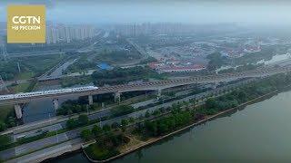 Инженерные суперпроекты Серия 1 Китайские дороги Часть 1 [Age0+]