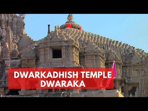 Dwarkadhish Temple in Dwarka, Jamnagar, Gujarat