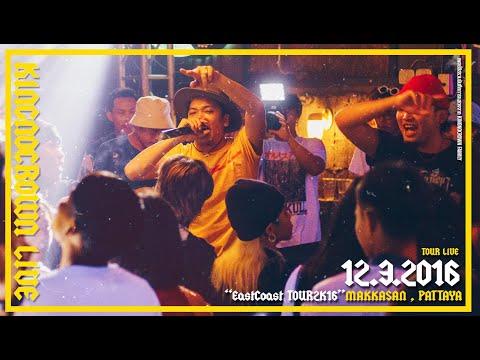 Kingnocrown Tv :: EP.6 :: On Tour PATTAYA 2k16 : มุ่งหน้าสู่ทิศตะวันออก