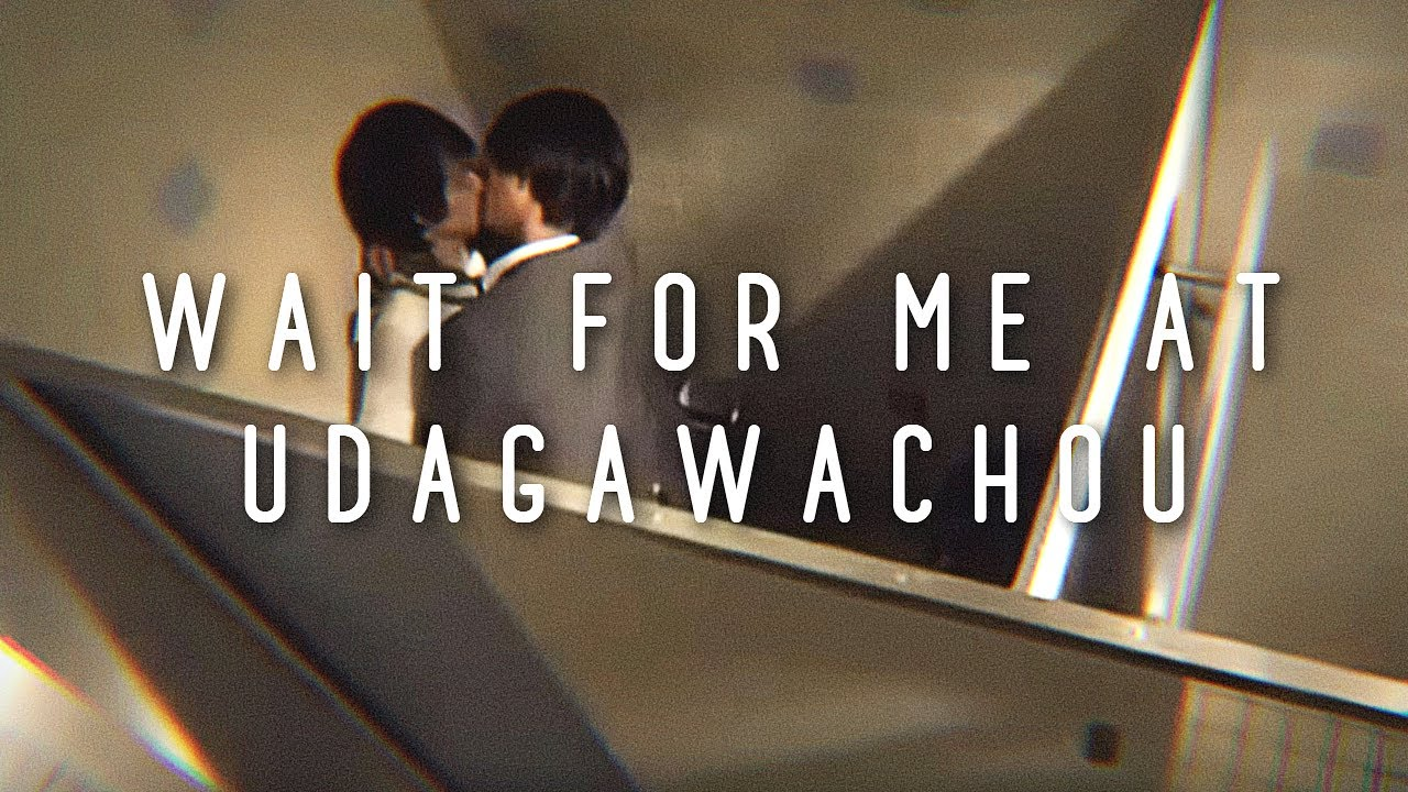 Download [Eng Sub BL] Wait For Me at Udagawachou 宇田川町で待っててよ。