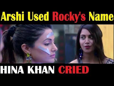 Arshi ने किया Hina को Emotional|| Rocky का नाम किया इस्तेमाल || Robot Task|| Bigboss 11
