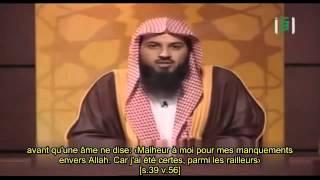 mohamed al arifi la mort du pieux et de l impie sous titre franais