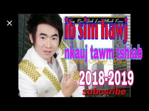 Nkauj Tawm Tshiab New 2018-2019 ib sim hawj thumbnail