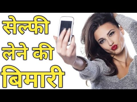 Taking Selfies Is Now A Mental Disorder - Inspirational Video