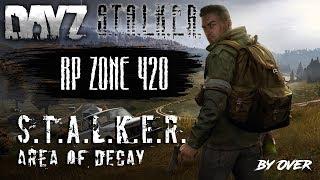 STALKER Area of Decay на платформе DayZ (RP STALKER - ZONE420#13