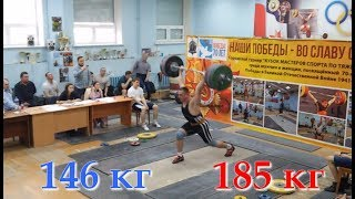 Игорь Шаклеин (105) 146+185, выступление 21 04 2018 ИГМА