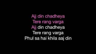 Aaj Din Chadeya   Karaoke   Key : +3   Namita Choudhary   Love Aaj Kal
