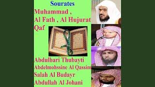 Sourate Qaf (Tarawih Madinah 1419/1998)