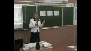 Урок русского языка 4 класс Большебакалдская ООШ