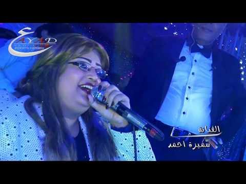 سميرة أحمد وعبسلام فرحة أحمد جلال القاهرة شركة عياد للتصوير