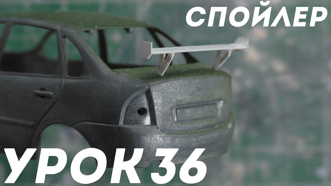 Как сделать спойлер на фото 362