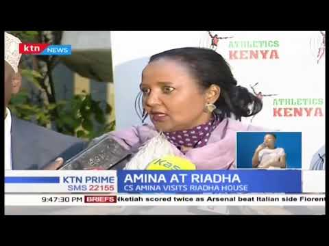 Sports CS Amina visits Riadha House |KTN SPORTS