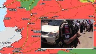 7 июня 2018. Военная обстановка в Сирии. Курдские силы заявили о готовности к переговорам с Дамаском