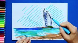 How to draw and color the Hotel Burj Al Arab, Dubai