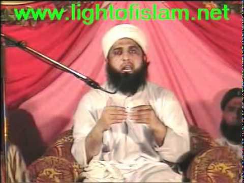 Moulana Ghufran Mahmood Sialvi-nida e rasool.avi