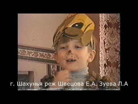 Репка 2009г Шахунья Зуева Швецова