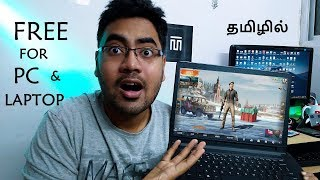 How to get Pubg free for pc and laptop 😎😎| Tamil - Master Technical