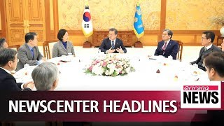2019.02.19 NEWS CENTER Headlines