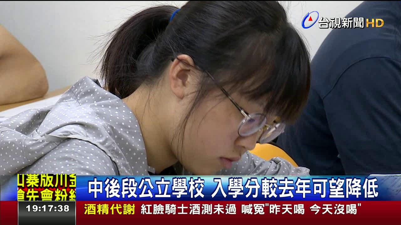 國中會考放榜建中北一女估落點34.6分 - YouTube