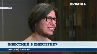 85 мільйонів доларів Україні дають США