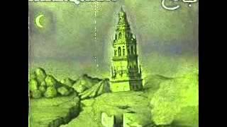 Mezquita - Desde que somos dos