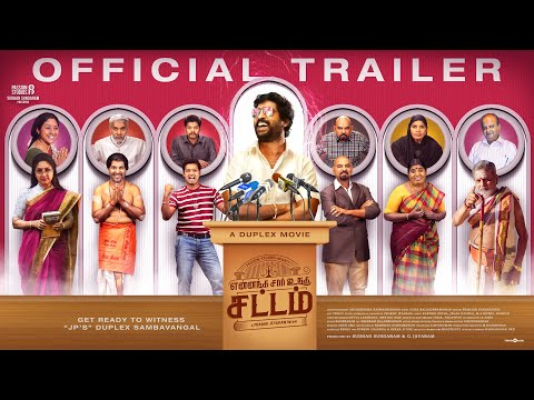 yennanga-sir-unga-sattam-official-trailer-prabhu-jeyaram-guna-balasubramanian-passion-studios