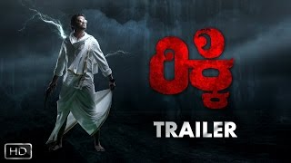 Ricky | Official Trailer with English Subtitles - Rakshit Shetty | Hariprriya