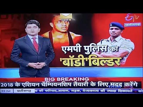 Etv MP/Chhattisgarh - Live - Motilal Dayma - Indore