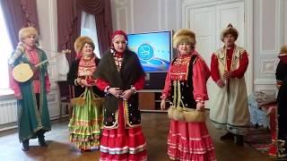 """Башкирский обряд """"Встреча невесты"""""""""""