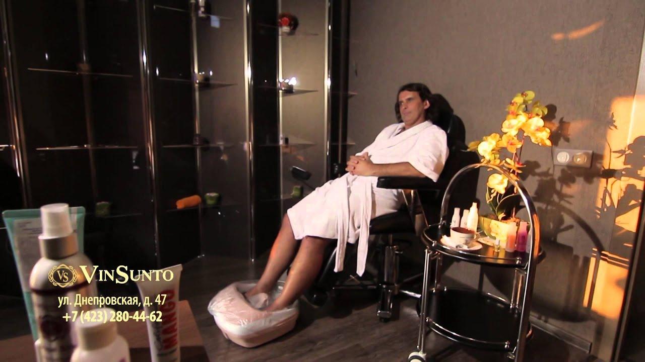 видео из спа салона для мужчин началом сварки стержни