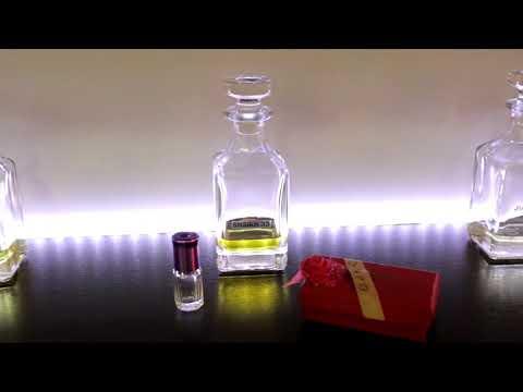 Элитная разливная парфюмерия