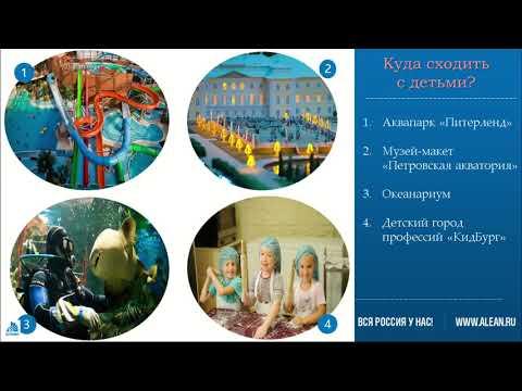 Экскурсионные туры в Санкт Петербург: межсезонье и Новогодние праздники 2018/2019