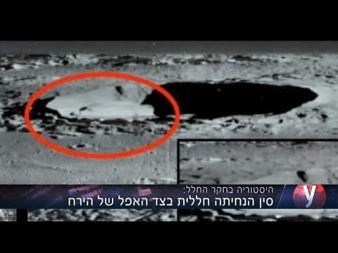 עשו היסטוריה: סין הנחיתה חללית בצד האפל של הירח