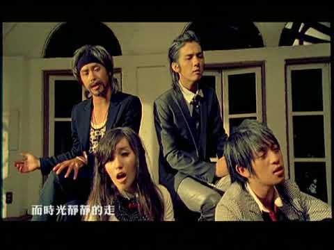 南拳媽媽(Nan Quan Mama)-再見  小時候Zai Jian Xiao Shi Hou (Official Music Video)