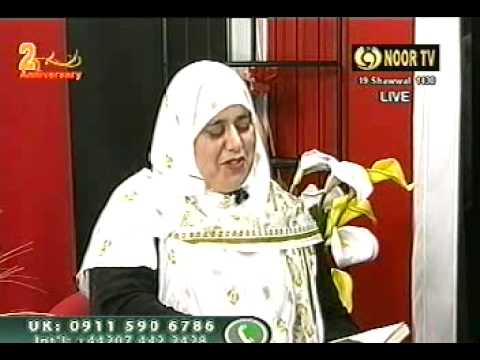 Samia Naz on Noor tv (Darood e Pak special program) 5 mp4