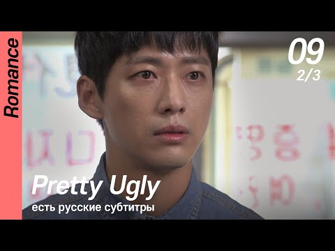 Nam Goong Min leaves Minah and Minah crying 《Beautiful Gong Shim》 미녀 공심이 EP20 from YouTube · Duration:  2 minutes 39 seconds