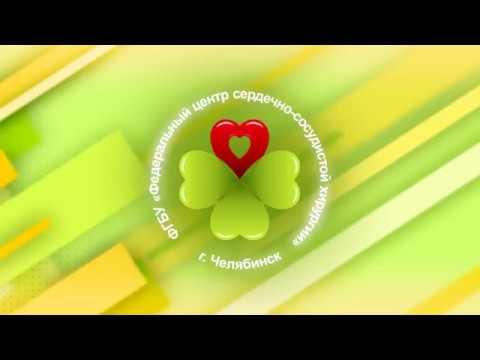 Сколько болит сердце после операции на сердце