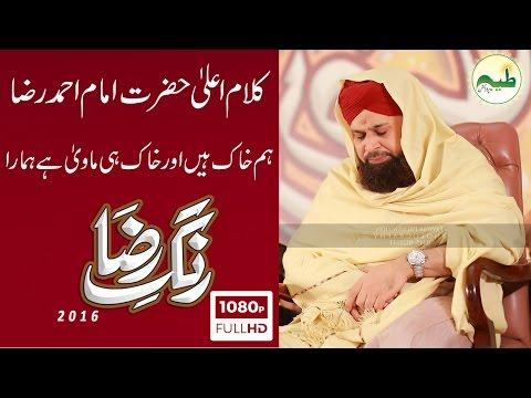 Barelvi Books In Urdu Pdf