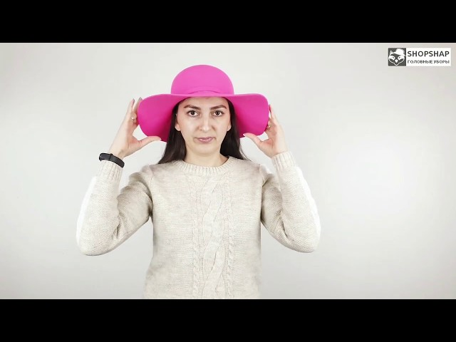 Шляпа, Дельфина Розовая