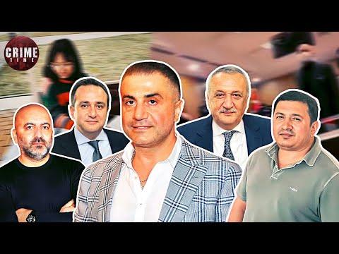 Криминальный лидер Турции