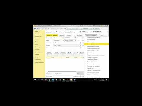 Корректировочные счета-фактуры в 1С Бухгалтерия 3.0