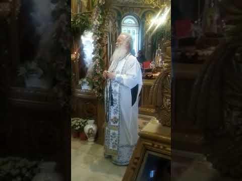 Părintele Ghelasie Gheorghe, de la Frăsinei « Sanatate ...   Parintele Ghelasie