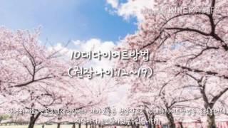 훈녀생정:[10대다이어트]