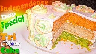 eggless tri colour cream cake recipe - Indian independence day special | eggless tiranga cake recipe
