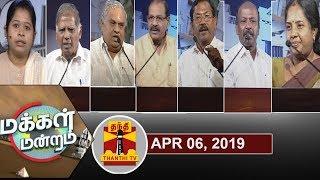 Makkal Mandram – Thanthi tv Show